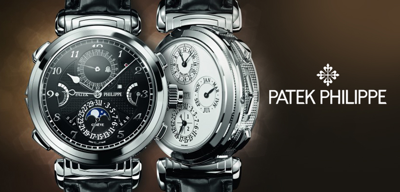 Watches made by Patek Philippe