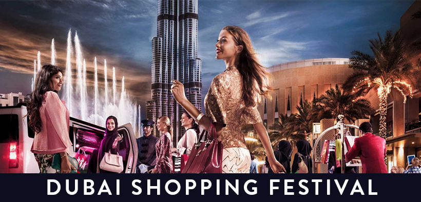 Dubai Shopping Festival 2019 – The Ultimate Paradise of Shoppers